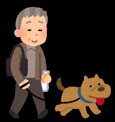 犬と散歩する老人男性のイラスト