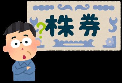 souzoku-tetsuzuki_07