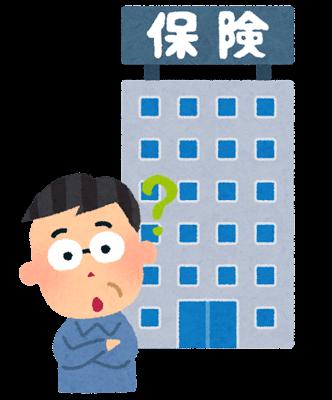 souzoku-tetsuzuki_09