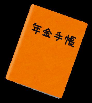 souzoku-tetsuzuki_10